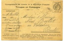 Carte De  Franchise  Militaire  - Famille  Boillot  à  Valdahon  ( Doubs )  En  1914 - Cartes De Franchise Militaire