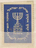ISRAEL Judiaca Blue Menorah Label U XN1244 - Israel