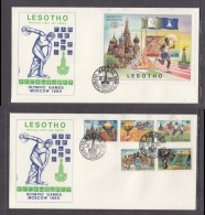 Lesotho: First Day Cover,1980 Olympic Games, Moskow - Lesotho (1966-...)