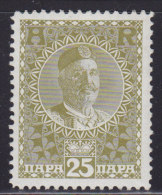 2067. Kingdom Of Montenegro, 1913, Stamp For Acknowledgment Of Receipt, MH (*) - Montenegro