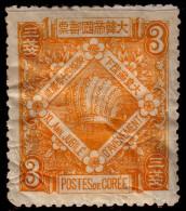COREE - N°34 - 3c ORANGE SANS GOMME -  COTE 60€. - Korea (...-1945)