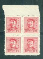 Chine   Orientale   Yvert N°57 NEUF SANS GOMME Bloc De 4  - Ay8503 - Western-China 1949-50