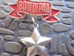MILITARIA insigne �toile  Militaire type agraphe  Russie URSS USSR  arm�e rouge  russe a identifier voir scann?