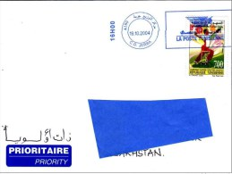 [Z] Enveloppe Cover Tunisie Tunisia Sport Handisport Athletisme Athletics - Tunisie (1956-...)