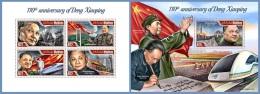 mld14703ab Maldives 2014 Deng Xiaoping 2 s/s Mao Tse-tung Train Flag