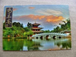 small calendar from Lithuania 2009 wing tsun kung-fu china bridge