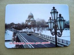 small calendar from Lithuania 2011 bridge church sophia