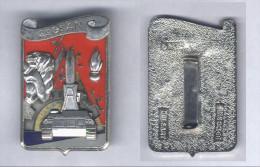 Insigne du 2e Groupe de Soutien de l'Artillerie Nucl�aire