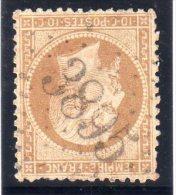 """FRANCE : N° 21  . GC 3895 . """" ST ZACHARIE """" . (78) . AB . SIGNE . - Marcophilie (Timbres Détachés)"""