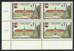"""Österreich 1988   """"25 Jahre Stockerauer Festspiele""""  4er-Block  ÖS 5,-   ANK Nr. 1958 ** / Feinst Postfrisch - 1945-.... 2nd Republic"""