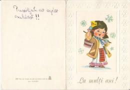 5061- CHRISTMASS, CHILDRENS CAROLING, EMBOISED POSTCARD, 2 PARTS FOLDED - Noël
