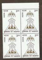 Stamps Exhibition Sellos Exposicion Filatelia Indepex Fauna Mamiferos Elefante Animal Mammal Mamifero India Inde 1996 - Elefantes