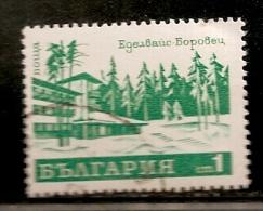 BULGARIE   N° 1872  OBLITERE - Bulgarien