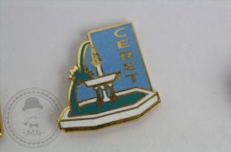Ceret, France  - Pin Badge #PLS - Ciudades