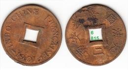 France Indochina 2 Sapeque 1901 KM# 6 - Laos