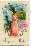 ANGE DE NOEL - JOYEUX NOEL - Carte Avec Brillant - - Angels