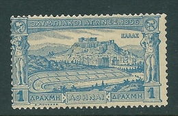 Greece / Grece / Griechenland / Grecia 1896 First Olympic Games Of Athens MH Y0149 - Unused Stamps