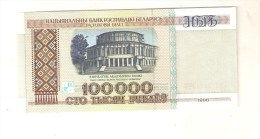 BELARUS 100000 ROUBLES 1996 BANKNOTE