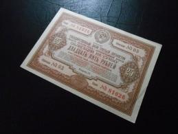 Sowjetunion 25 Rubel - Banknote 1940 - Russie