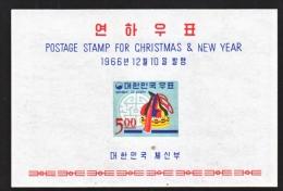 South Korea 547a      **   CHRISTMAS  NEW  YEARS - Korea, South