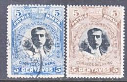 PERU  220-1   *  (o) - Peru