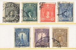 PERU  242+  (o)   1924-9  Issue - Peru