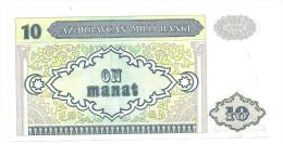 Azerbaijan 10 Manat 1993 S/N A1 UNC  .S.
