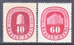 HUNGARY  827-8   *   (o)  BANK  SAVINGS - Hungary