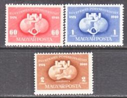 HUNGARY  859-60,  C 63   *   U.P.U. - Unused Stamps