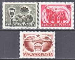 HUNGARY  894-5,  C 70    (o)   TRADE  UNION - Hungary