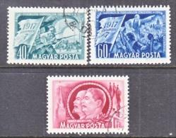 HUNGARY  979-81    (o)   LENIN - Hungary