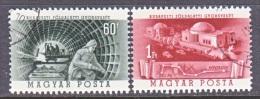 HUNGARY  1030-1   (o)   SUBWAY - Hungary