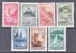 HUNGARY  C 45-51   (o) - Airmail