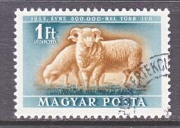 HUNGARY  C 89   (o)   FAUNA  RAM  EWE - Airmail