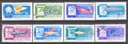 HUNGARY  C 210-17    (o) - Airmail