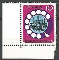 JAPON  N ° 821  NEUF** TTB / MNH - 1926-89 Emperor Hirohito (Showa Era)