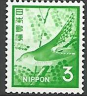 JAPON  N ° 553 NEUF** LUXE / MNH - 1926-89 Emperor Hirohito (Showa Era)