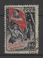 (O) Russia - USSR (1946) Yv. 1048 - Oblitérés