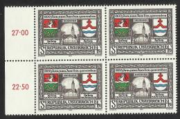 """Österreich 1985  """"1200-Jahr Jubiläum D. Gemeinden Weibern-Hofkirchen-Taufkirchen """"  4er-Block  ÖS 4,50  ANK Nr. 1855 ** - 1945-.... 2nd Republic"""