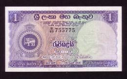 Ceylon - 1 Rupee - 1962 - P56 - UNC - Cambodia