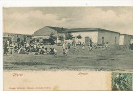 Cheren Mercato Edit Zafirachi Massaua Stamp Eritrea But Not Used - Erythrée