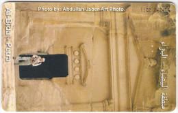 JORDAN A-472 Chip JPP - Landmark, Culture, Petra / Traditional people - used