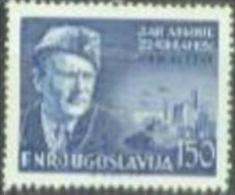 YU 1951-676 ARMY DAY, YUGOSLAVIA, 1v, MNH - 1945-1992 Repubblica Socialista Federale Di Jugoslavia