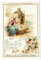VIE DE JESUS CHRIST   NOEL LA MAISON DU SAUVEUR  -  CHROMO EDITION DE N D D AIGUEBELLE  DROME - Images Religieuses