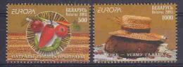 Europa Cept 2005 Belarus 2v ** Mnh (S165) - 2005