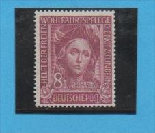 ALLEMAGNE  FEDERALE YVERT N° 46 - Unused Stamps