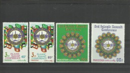 PAKISTAN 1981,THIRD ISLAMIC CONFERENCE MNH.