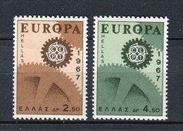 Grecia 1967. Yvert 926-27 ** MNH. - Greece
