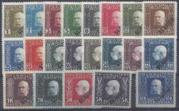 AUSTRIA SERBIA 1916 Nº 1/21
