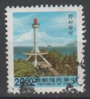 N° 1978 O Y&T 1992 Phare De Yeh Liu - 1945-... République De Chine